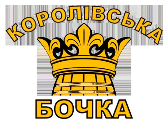 Korolivska Bochka